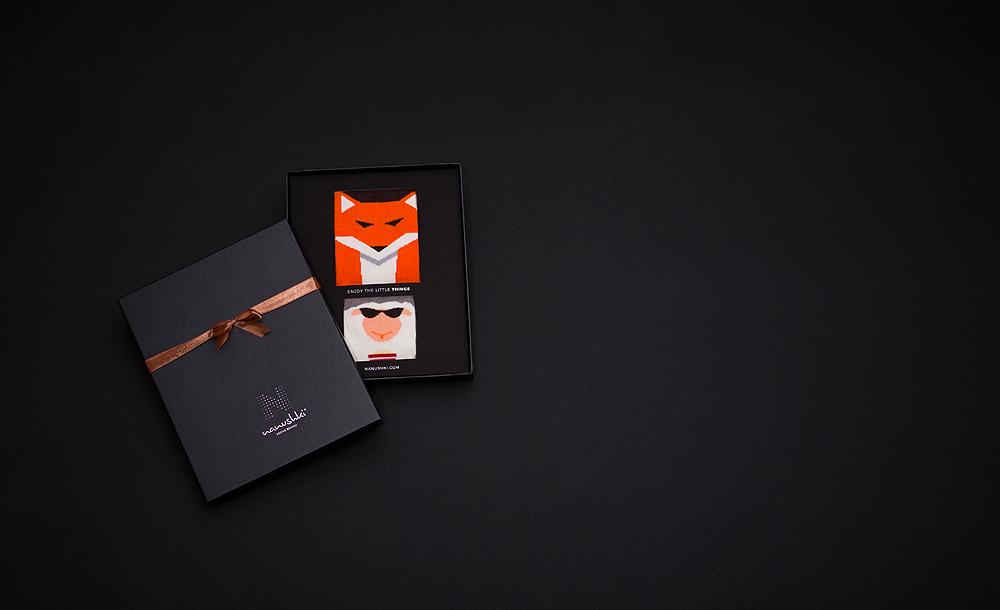 Big & Small Gift Box