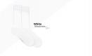 białe stopki
